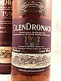 Glendronach Officially bottled for the Professional Danish Whisky Retailers
