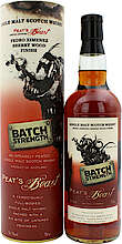 Peat's Beast PX Sherry Wood Finish 2019 Batch Strength