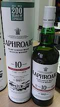 Laphroaig Cask Strength Batch 007