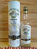 Bowmore Mariner Tube