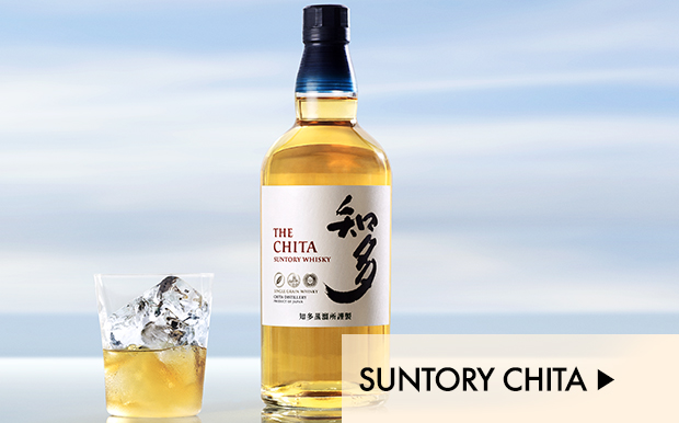 Suntory Chita