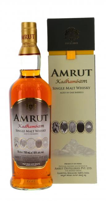 Amrut Kadhambam (Indien)
