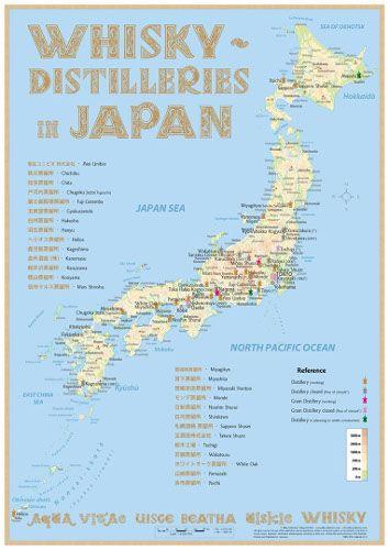 Poster Japan Distilleries
