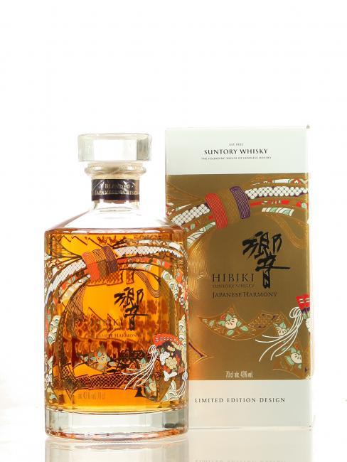 Suntory Hibiki Harmony - Jubiläums Design