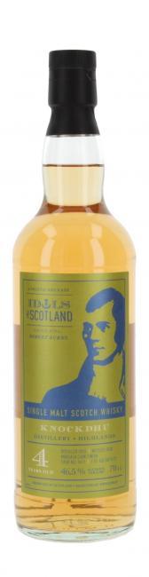 Knockdhu Marsala Finish Idols of Scotland