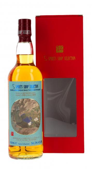 Ben Nevis Spirits Shop Selection
