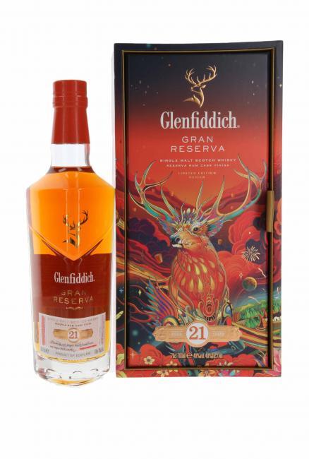 Glenfiddich Rum Finish - Chinese New Year 2021