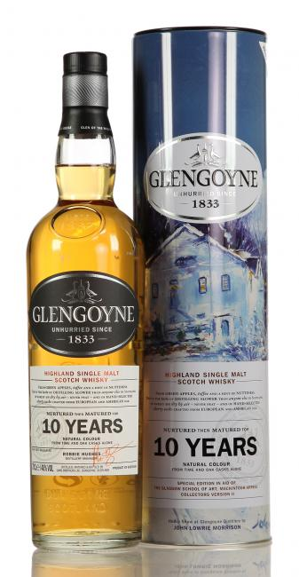 Glengoyne Art Edition