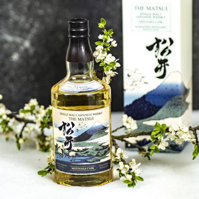 The Matsui Mizunara