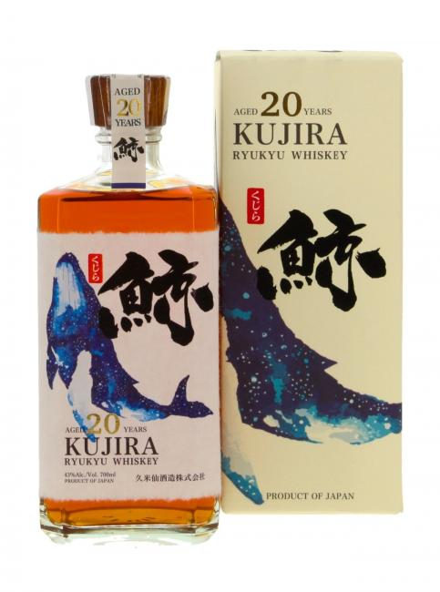 Miniatur Kujira Ryukyu