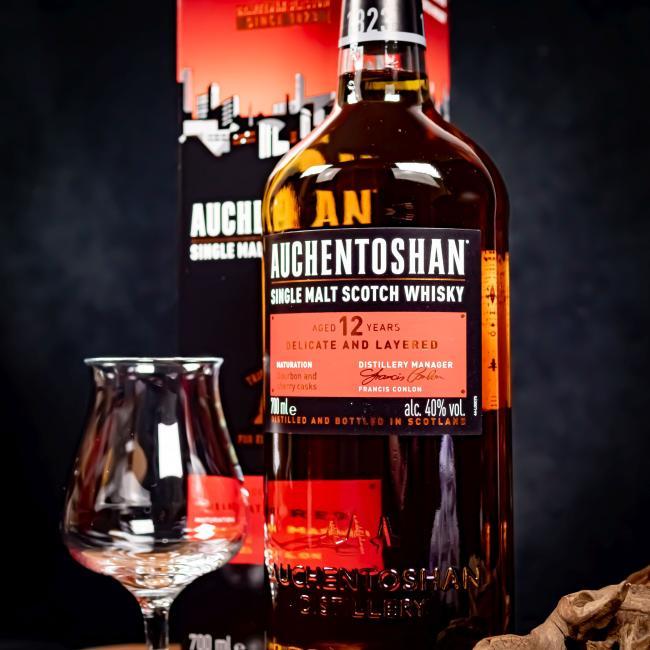 Auchentoshan inkl. gratis Blechtasse Auchentoshan